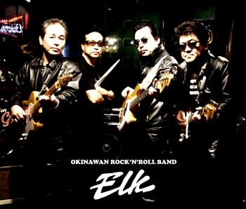 ELK4profile.jpg