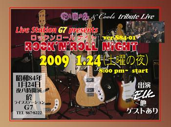 R&R_S84web.jpg
