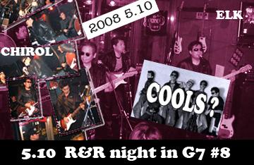 RRnight#8.jpg